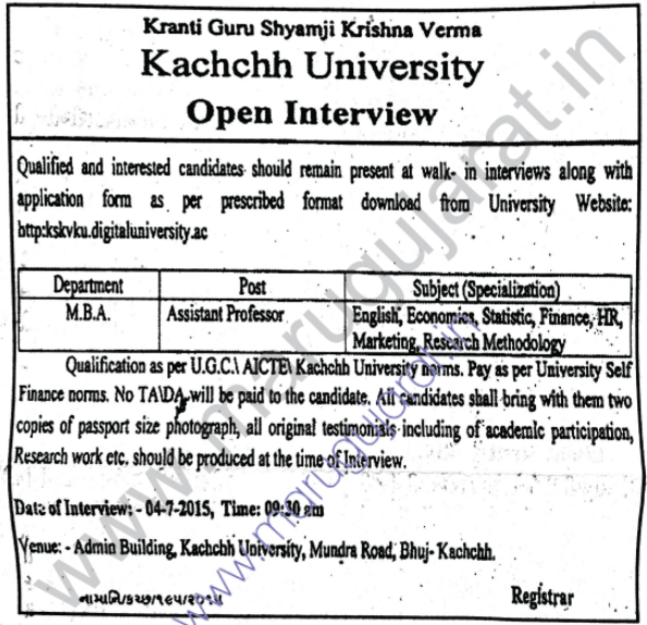 KSKV Kachchh University Recruitment for Assistant
