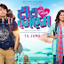 TTMM - Tujh Tu Majh Mi Marathi Movie Review