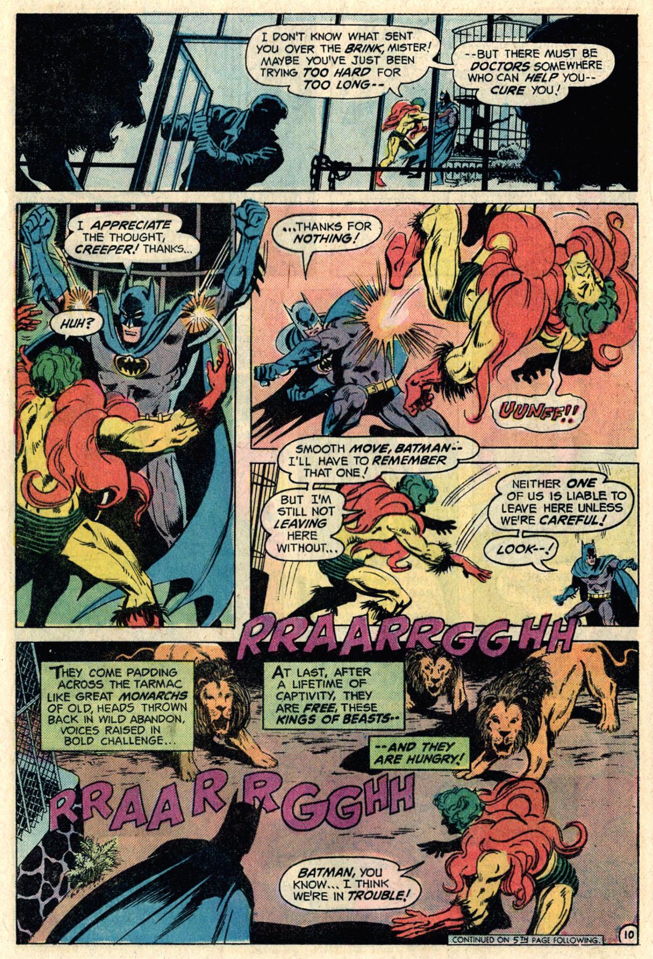 Detective Comics (1937) 447 Page 15