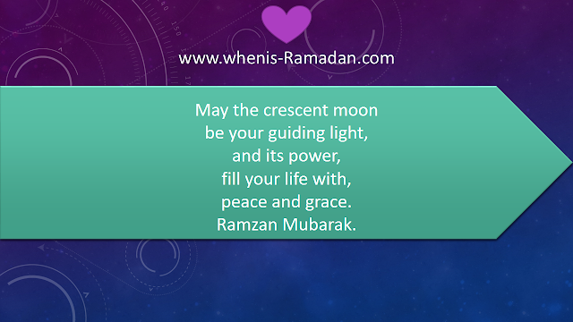 Ramadan 2018 wishes english 2018