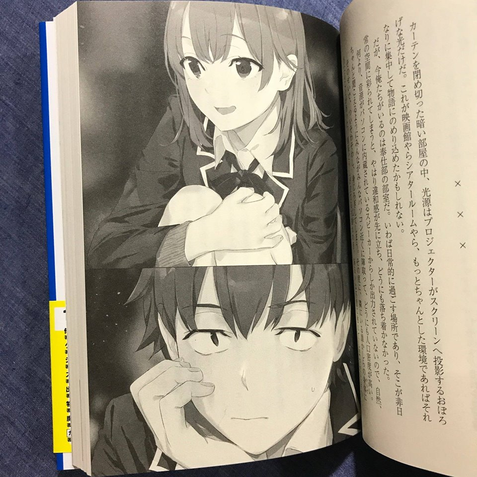 Spoilers do volume 12 da Light Novel de Oregairu