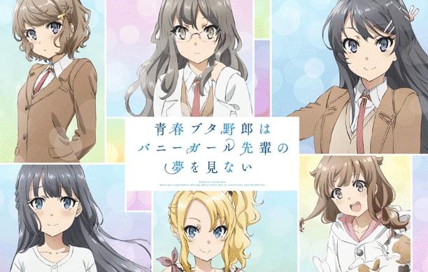 Seishun Buta Yarou wa Bunny Girl Senpai no Yume wo Mina - Anime Romance 2018 Terbaik