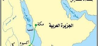تحميل كتاب جغرافيا شبه الجزيره العربيه PDF