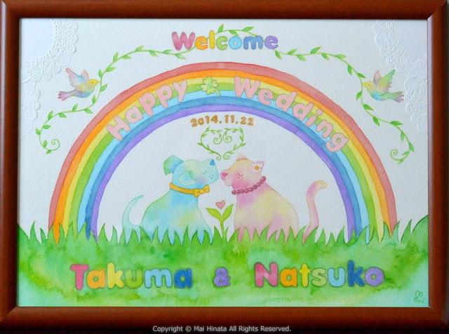 オリジナル水彩画ウェルカムボード