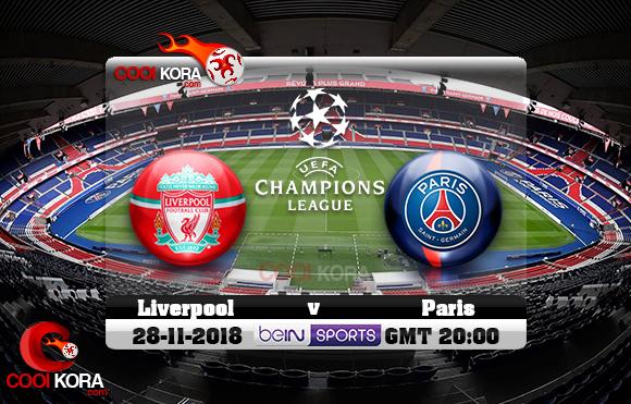 مشاهدة مباراة باريس سان جيرمان وليفربول اليوم 28-11-2018 في دوري أبطال أوروبا