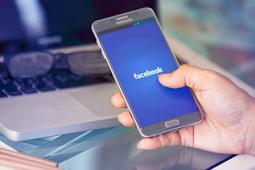 Facebook Login In iPhone 2019