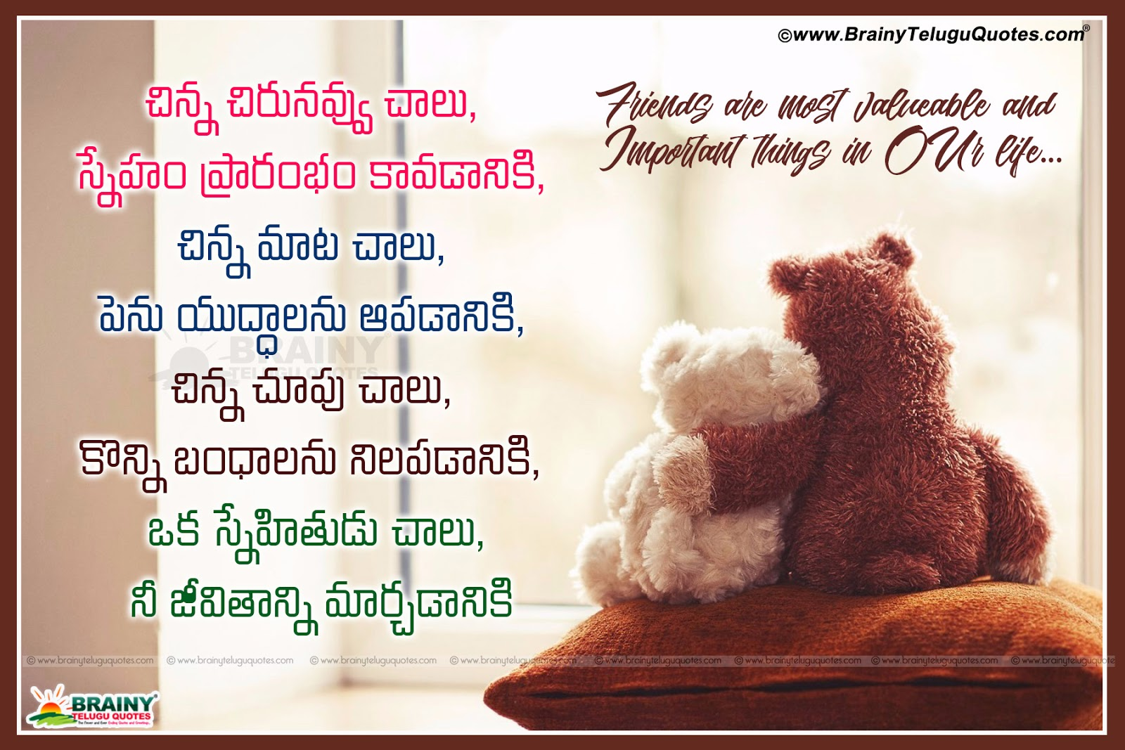 best telugu true friendship quotes friends hd
