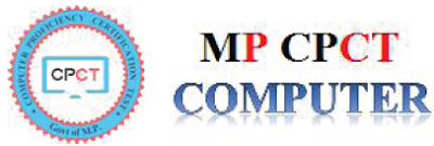 Free Download mp cpct computer pdf । फ्रि mp cpct