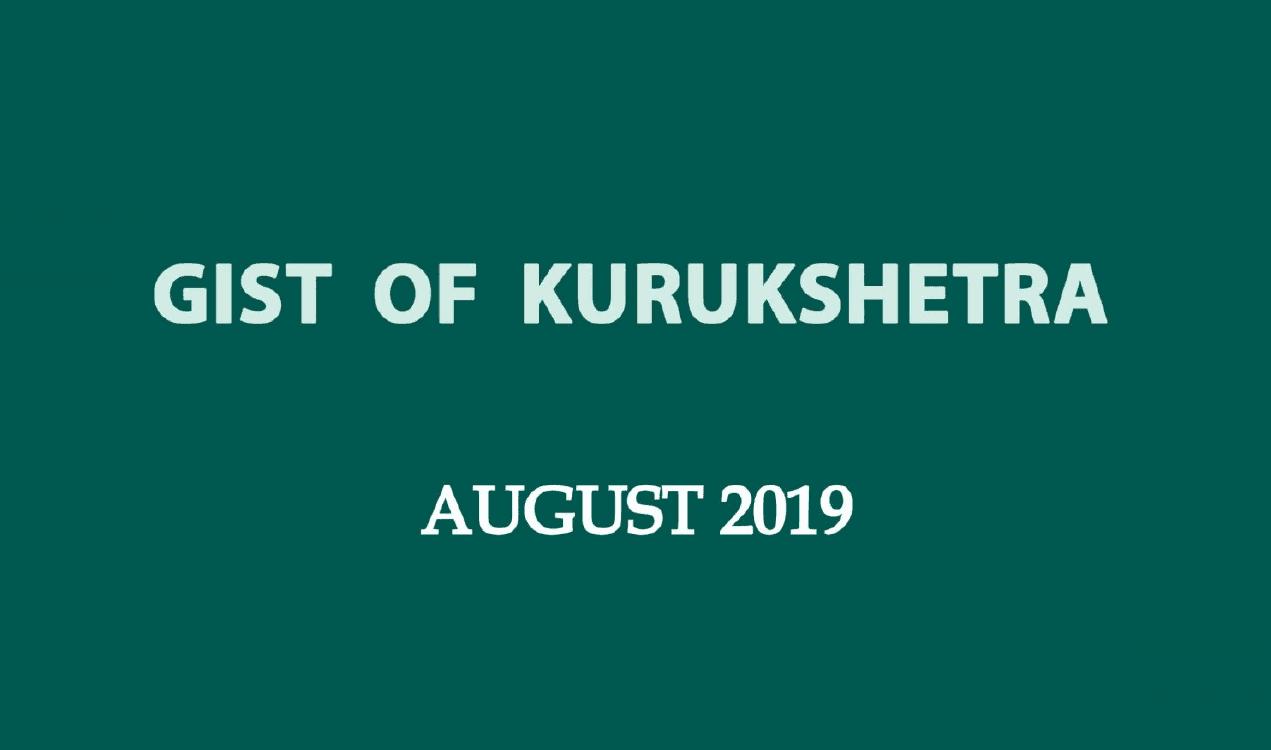 GIST of Kurukshetra August 2019 PDF