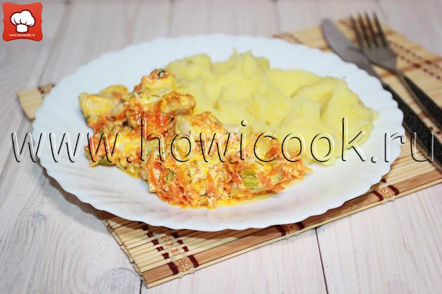 рецепт курицы в сметане с пошаговыми фото