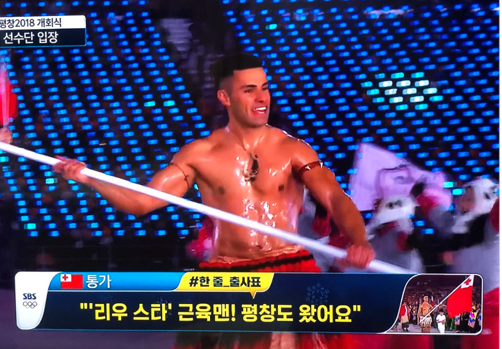 Shirtless And Marching To His Own >> Views From The Edge 2018 Winter Olympics He S Back Tonga S