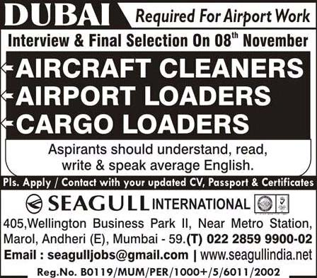 Dubai Airport Jobs Interview Final Selection Seagull International
