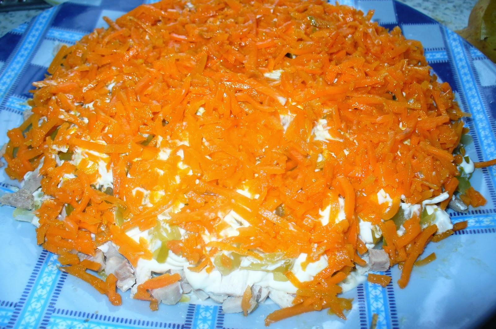слой моркови в салате со свининой