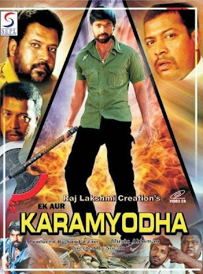 Poster Of Ek Aur Karmyodha (2007) In hindi dubbed Dual Audio 300MB Compressed Small Size Pc Movie Free Download Only At worldfree4u.com
