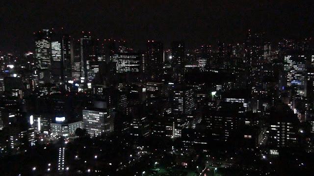 Vistas desde la torre de Tokio