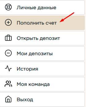 Регистрация в Bitcastle 3