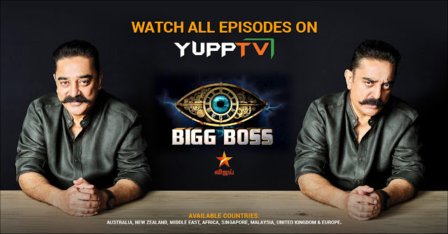 https://www.yupptv.com/channels/star-vijay/live