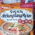 Um miojo muito simples em quase todos os aspectos, restando saborear o pouco apimentado que há no tempero... comendo 安城湯麵안성탕면 - NongShin An Sung Tang Myun Noodle Soup em Emporio Chinatown.