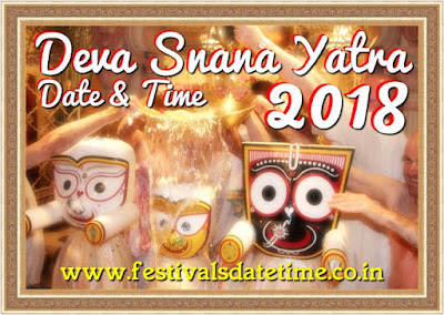 2018 Snana Yatra Date & Time, Deva Snana Yatra of Lord Jagannath 2018