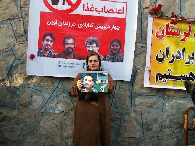 مادر زندانی سیاسی سهیل عربی در تجمع مقابل زدنان اوین ۱۹دی ۹۶