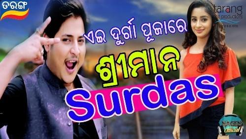 Sriman Surdas-Bhoomika and Babushan