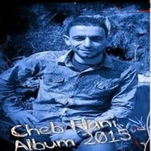 Cheb Hani-Cheftek Ana 2015