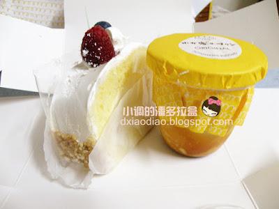 Komugi, pudding, cake, pastry, dessert