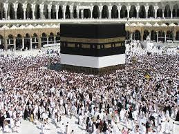 Kitab Haji dan Umroh