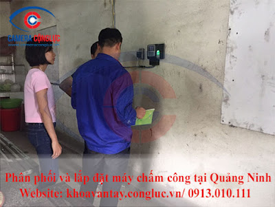 Với kinh nghiệm đã thi công nhiều công trình và dự án lớn nhỏ lắp đặt máy chấm công RONALD JACK X628 tại thành phố Hạ Long tỉnh Quảng Ninh, công ty Cộng Lực tự tin mang đến cho khách hàng một hệ thống máy chấm công RONALD JACK X628 chất lượng tốt, nhiều tính năng và lợi ích cho người sử dụng.