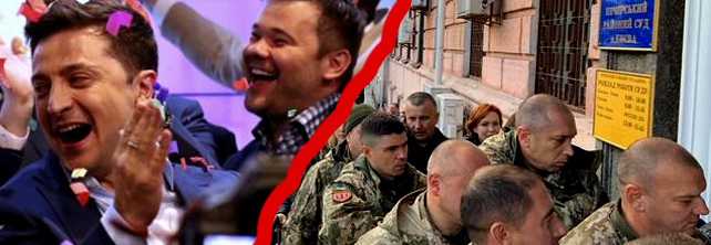 The unannounced war of a new Ukrainian ruling elite against military officers of the Armed Forces and patriots