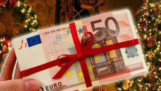 Δώρο Χριστουγέννων 2017: Πότε θα καταβληθεί και ποιοι το δικαιούνται