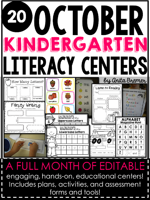20 hands-on, spiraled Kindergarten Literacy Centers for the entire month of October