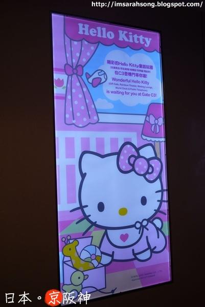 機場 Day1   出發。Hello kitty主題育嬰室&候機室 - 艾恩莎拉 I'm Sarah