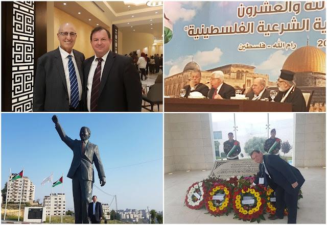 Επίσκεψη Γιόγιακα στη Ραμάλα της Παλαιστίνης