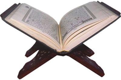 Important Ruqya Principles | Qurani Cure of Magic