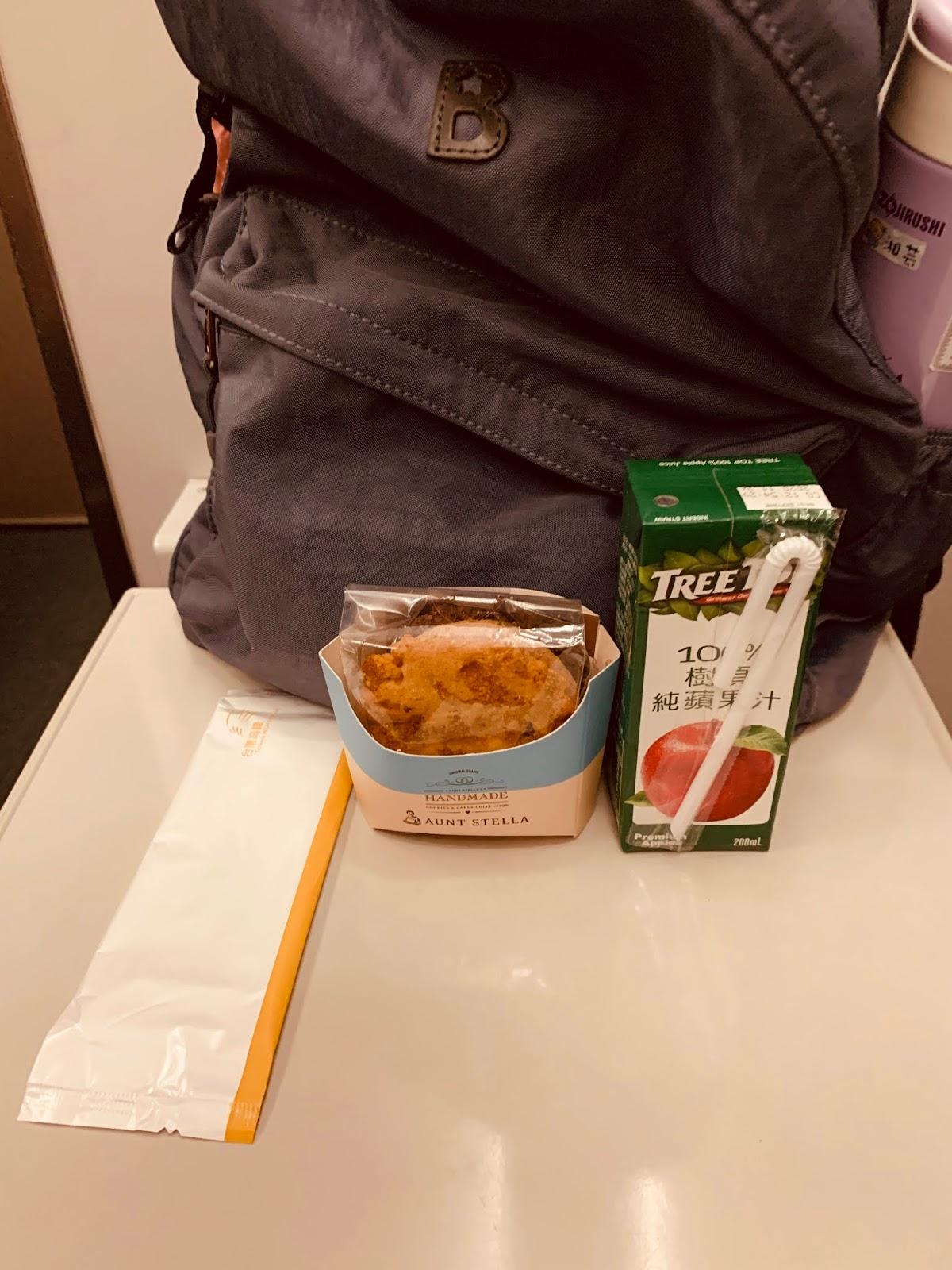 台灣高鐵-商務艙