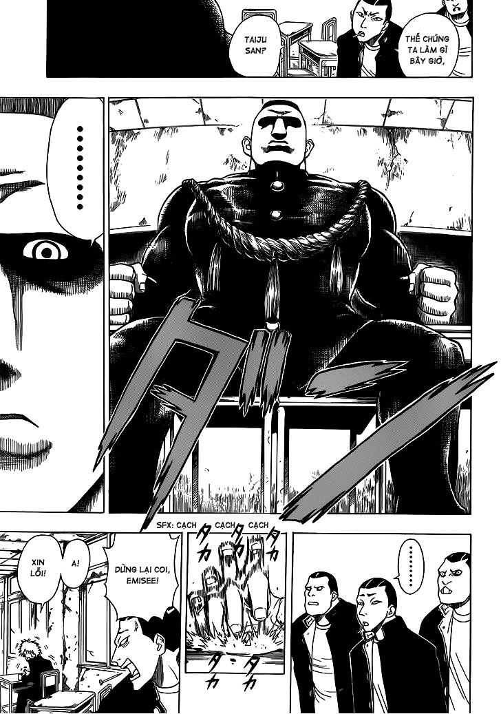 Takamagahara chap 11 trang 14