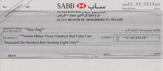 comment remplir un ch u00e8que en arabie saoudite