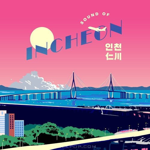 Various Artists – 인천 – Sound of Incheon (Part 2)