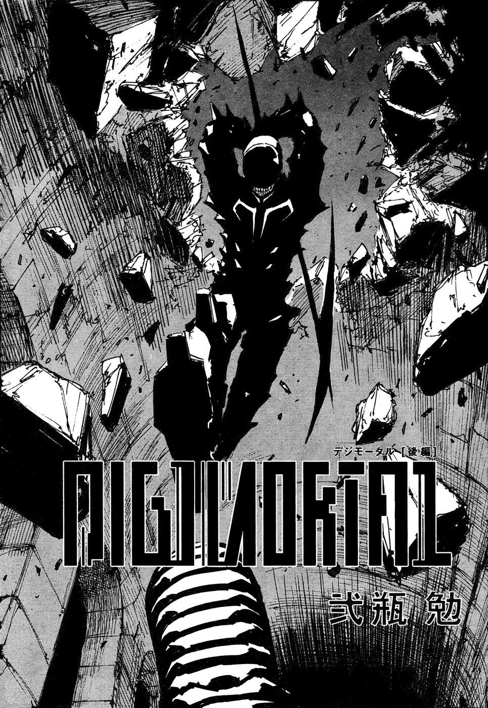 Digimortal chap 2 - Trang 4