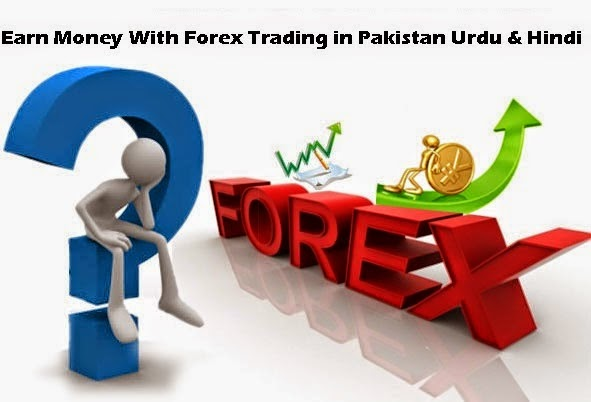 How does forex trading make money