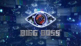 bigg boss 13 audition, eligibility, registration form 2019