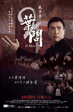 IP Man 2 full movie 2010 poster