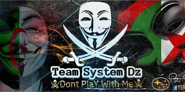 فريق Team System DZ يقوم باختراق الإدارة الوطنية للتعليم الأساسي التابعة للحكومة الأمريكية !