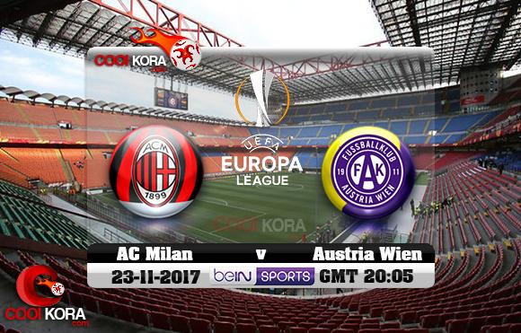مشاهدة مباراة ميلان وأوستريا فيينا اليوم 23-11-2017 في الدوري الأوروبي