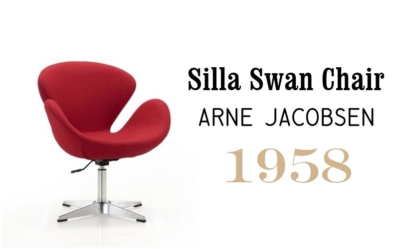 Silla Swan de Arne Jacobsen en Superestudio.com