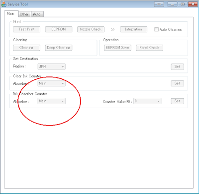 restablecer impresora canon pixma mg3210