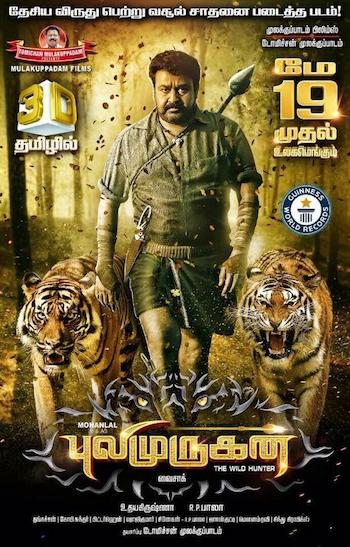Pulimurugan 2016 UNCUT Dual Audio Hindi 720p BluRay 1.3GB