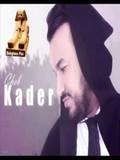Cheb Kader-Ajoutini Fi Galbek 2017
