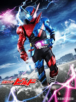 Siêu Nhân Kamen Rider Build